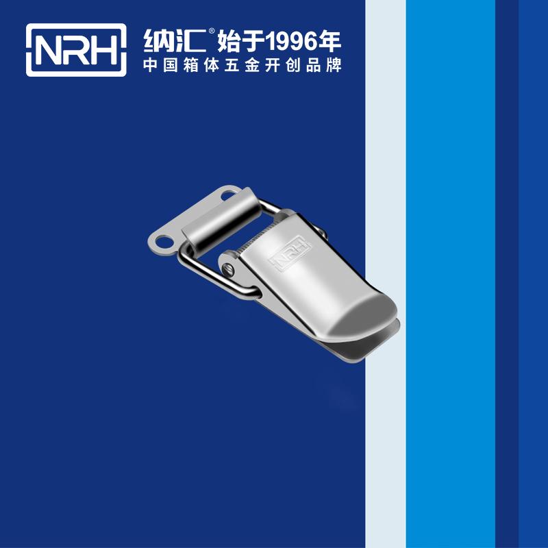 纳汇/NRH  电表箱通用搭扣 5152-56