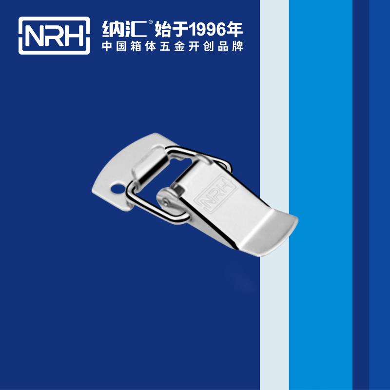 纳汇/NRH  应急滚塑箱箱扣厂家 5106-39