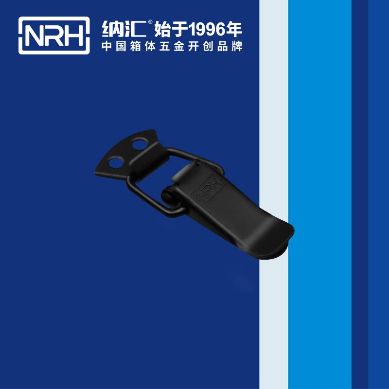 纳汇/NRH  食品机械定做通用锁扣 5104-56
