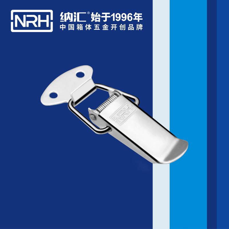 纳汇/NRH  通用搭扣生产厂家 5151-67