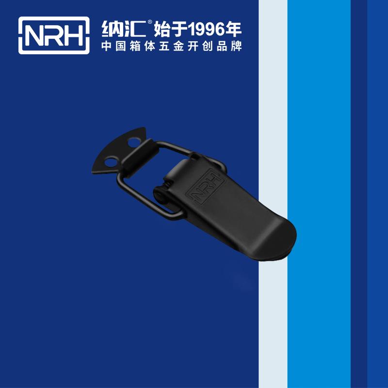 纳汇/NRH 户外急救箱通用锁扣 5103-70