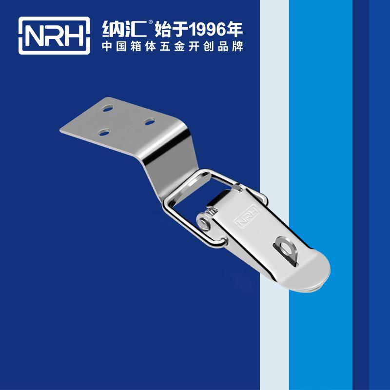 纳汇/NRH  紧密仪器箱通用搭扣 5103-70K-1