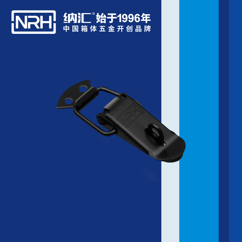 纳汇/NRH 五金挂锁箱扣厂家 5103-70K