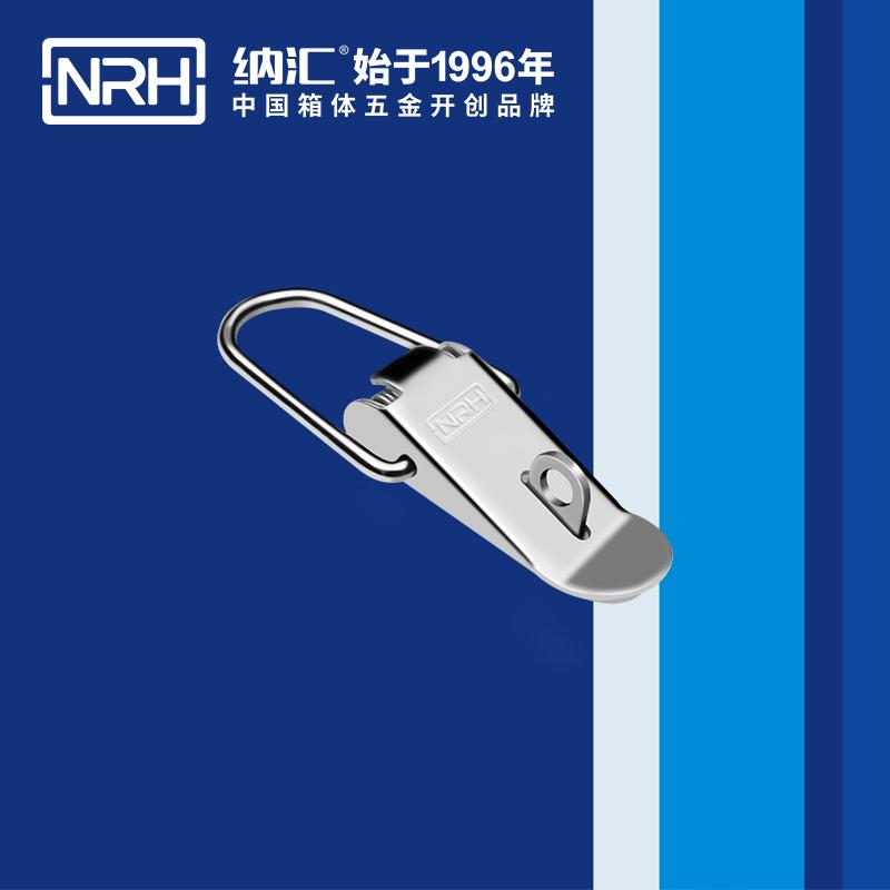 纳汇/NRH  舰艇用搭扣定做 5112-85K