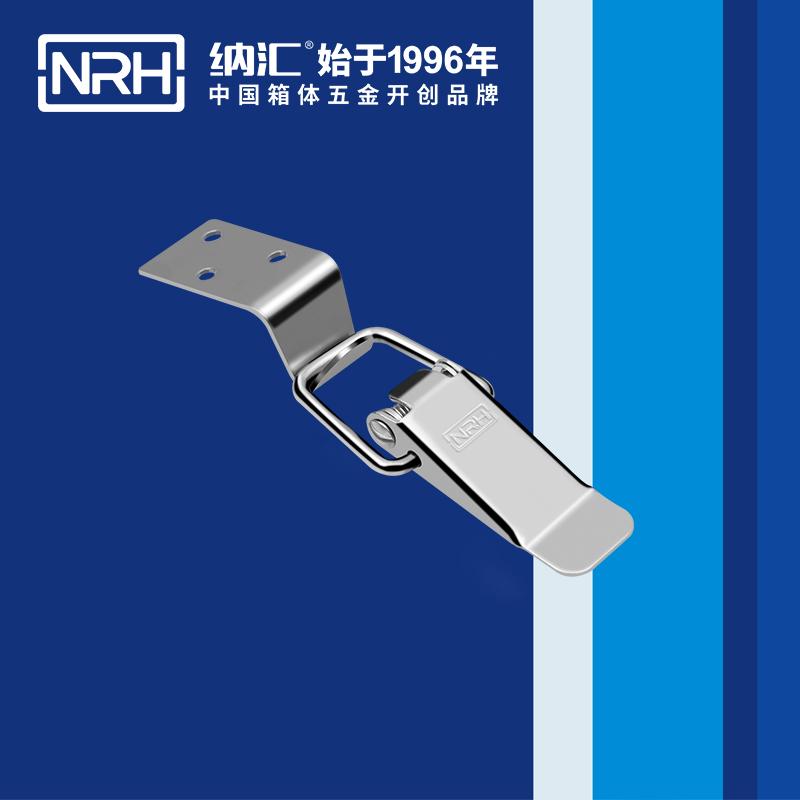 纳汇/NRH  工具箱弹簧通用搭扣 5102-88-1