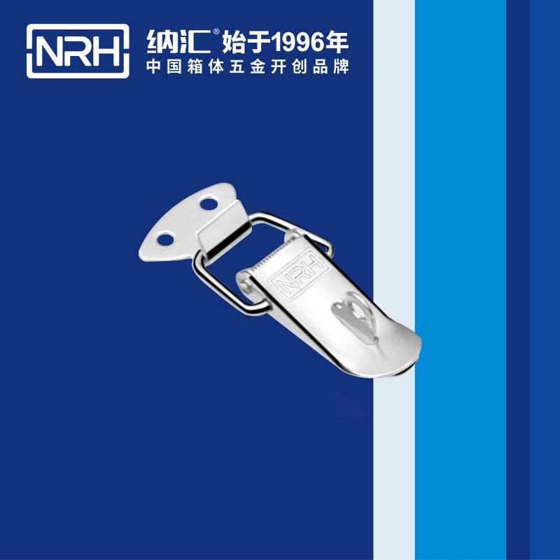 纳汇/NRH 不锈钢通用搭扣鸭嘴扣 5111-55K