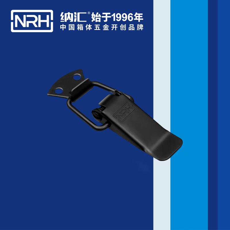 纳汇/NRH 不锈钢门锁通用箱扣 5102-88