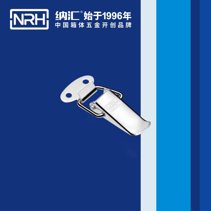 纳汇/NRH  滚塑箱通用搭扣生产 5151-45