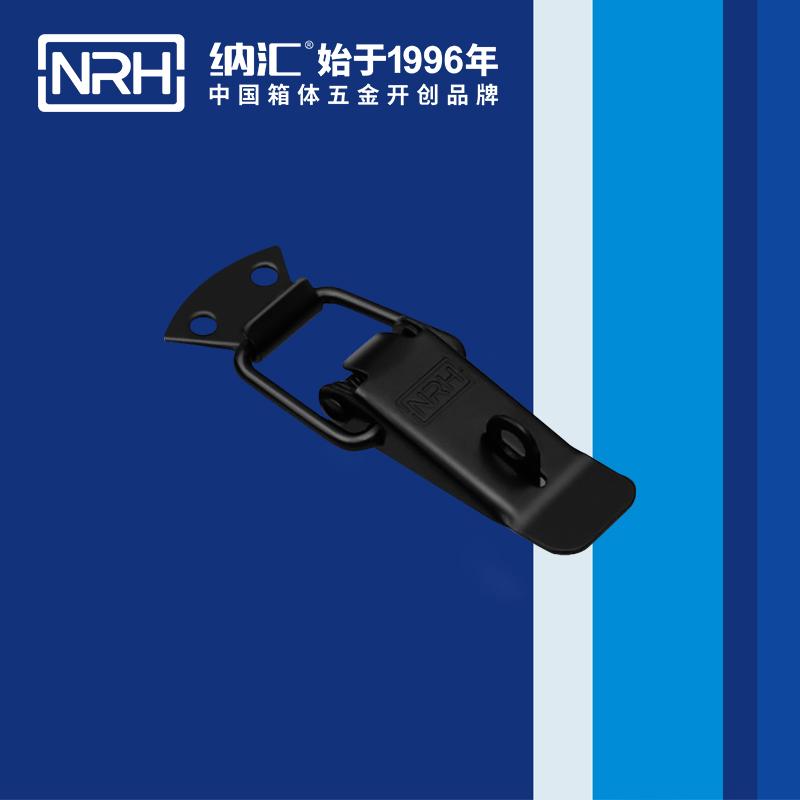 纳汇/NRH  工具箱弹簧通用箱扣 5102-88K