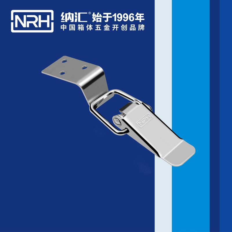 纳汇/NRH  米饭保温通用搭扣 5101-96-1