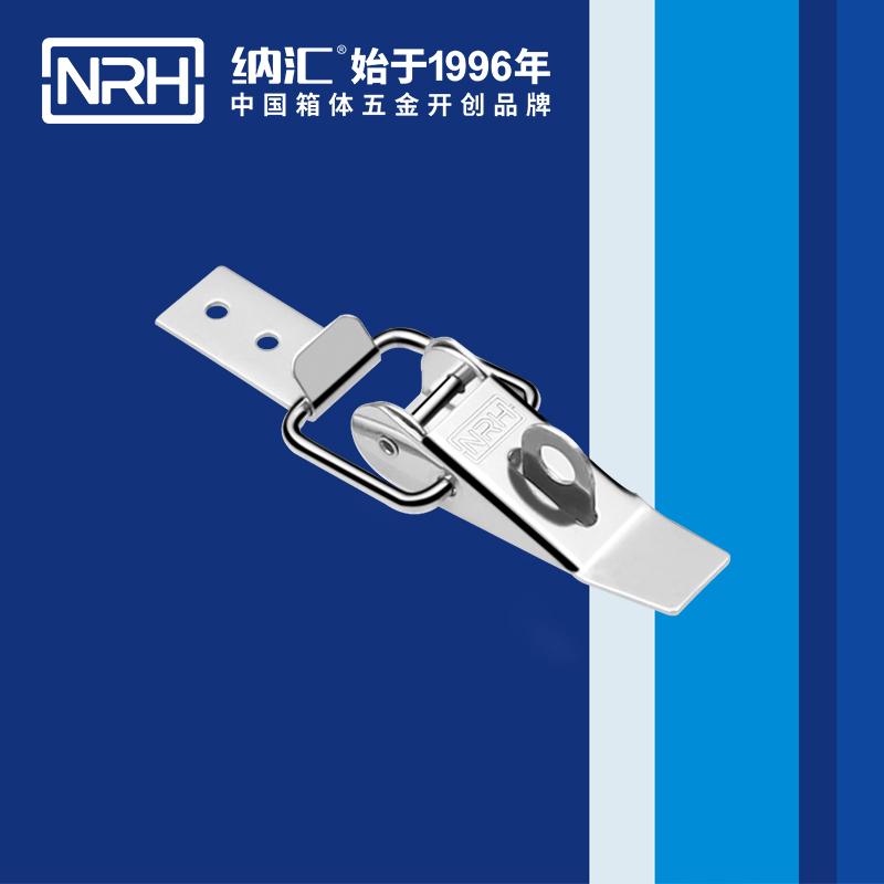 纳汇/NRH 电气柜门重型搭扣 5321-85K-1