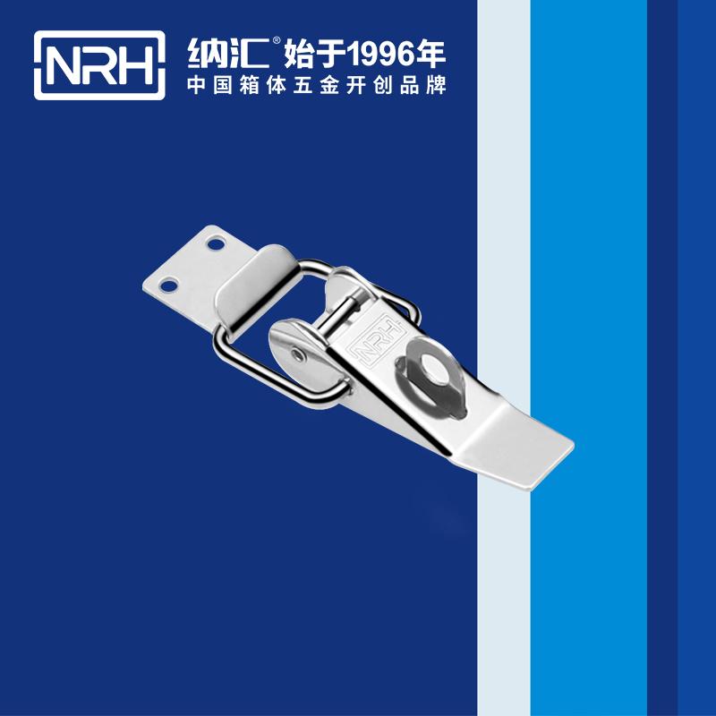 纳汇/NRH 医疗箱重型搭扣 5321-85K-2
