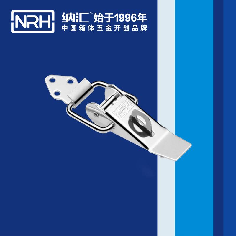 纳汇/NRH 自制重型搭扣锁 5301-85K-3
