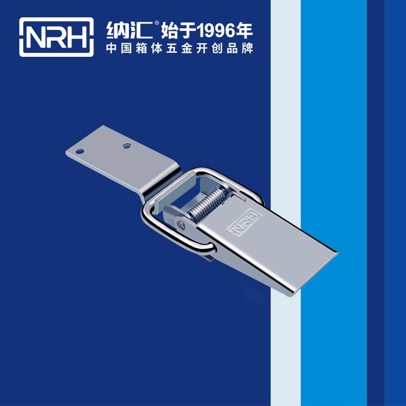 纳汇/NRH 上海长型搭扣锁定制 5400-142-1