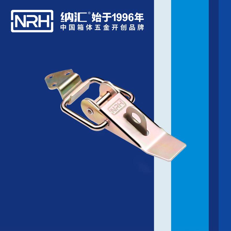 纳汇/NRH 运输空投箱重型搭扣 5301-85K-4