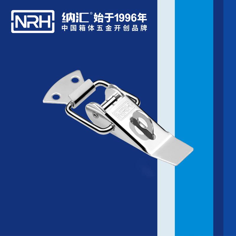 纳汇/NRH 应急滚塑箱重型搭扣 5321-85K-5