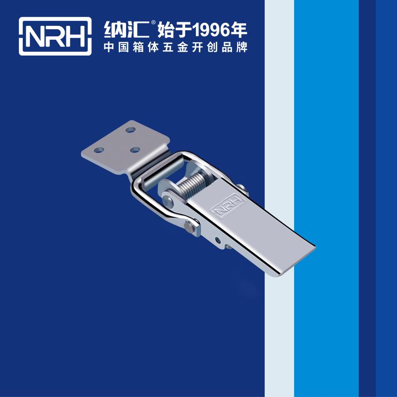 纳汇/NRH 自动长型封口机搭扣 5400-107