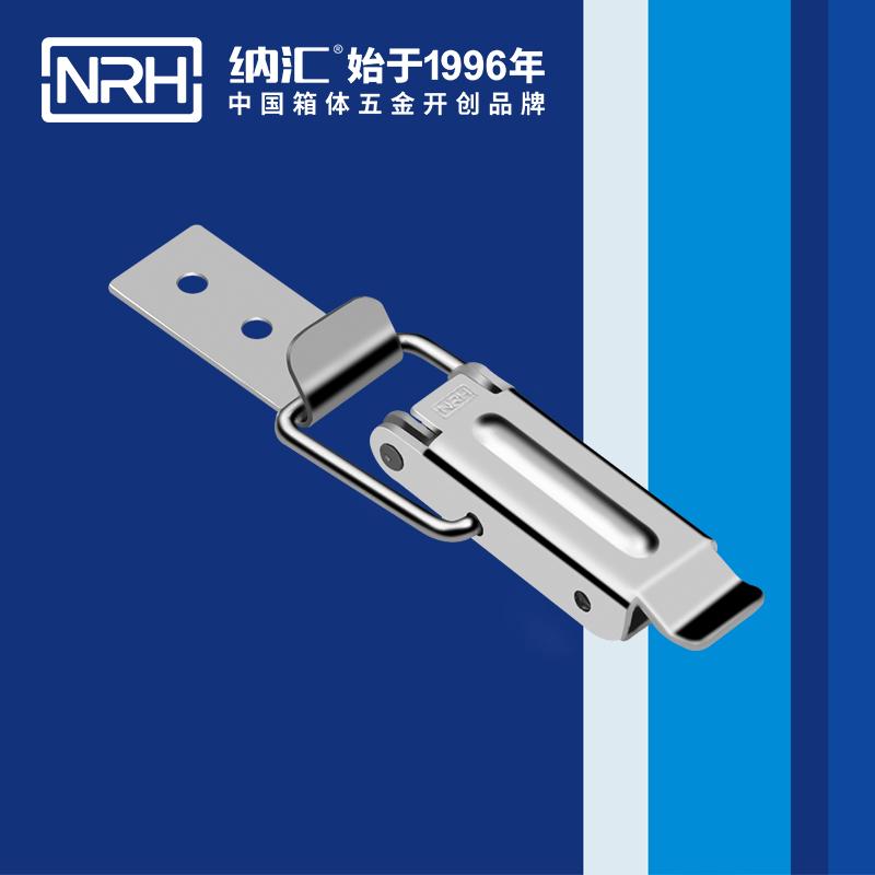 纳汇/NRH 冷藏箱重型搭扣 5408-74