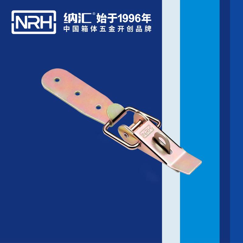 纳汇/NRH 储料桶重型搭扣 5321-85K-6