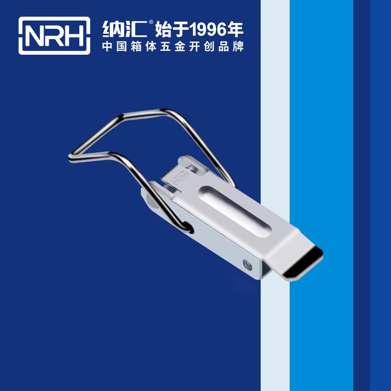 纳汇/NRH 电表箱重型搭扣 5408-70