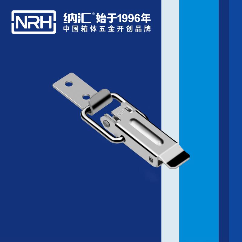 纳汇/NRH  器材箱重型搭扣 5408-58
