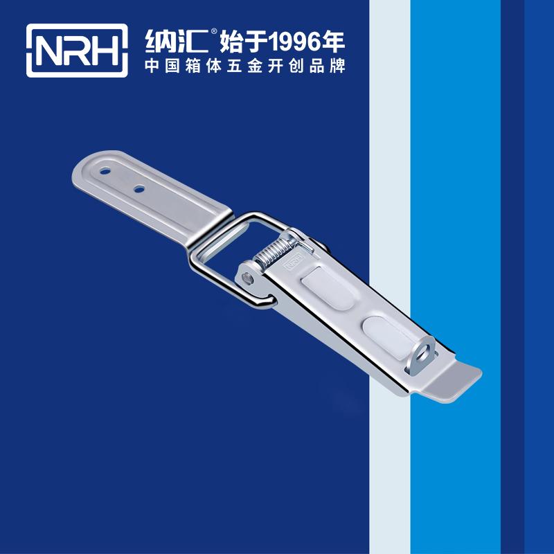 纳汇/NRH 螺杆调节自锁型箱扣 5413-141k