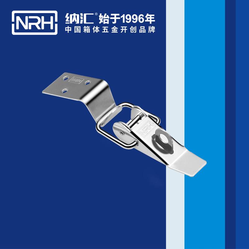 纳汇/NRH  不锈钢防脱重型搭扣 5321-85K