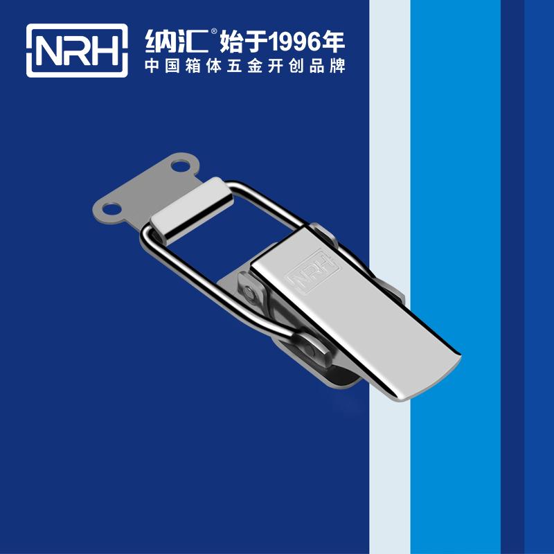 纳汇/NRH 灭菌消毒盒箱扣 5412-116