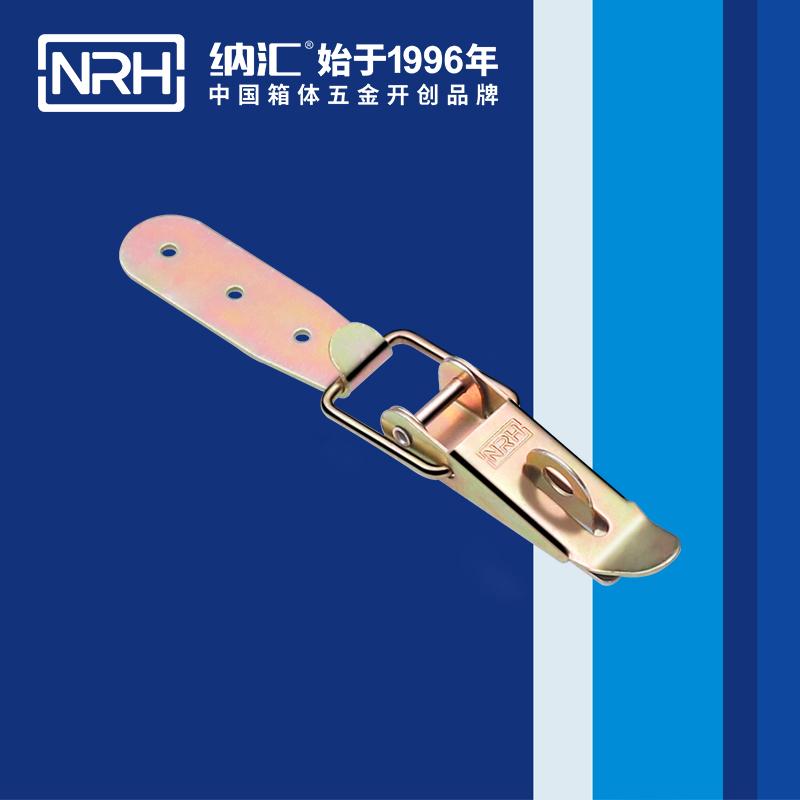 纳汇/NRH 不锈钢箱扣生产厂家 5311-103K-1