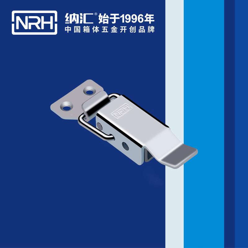 纳汇/NRH 手术器械消毒盒搭扣 5315-82