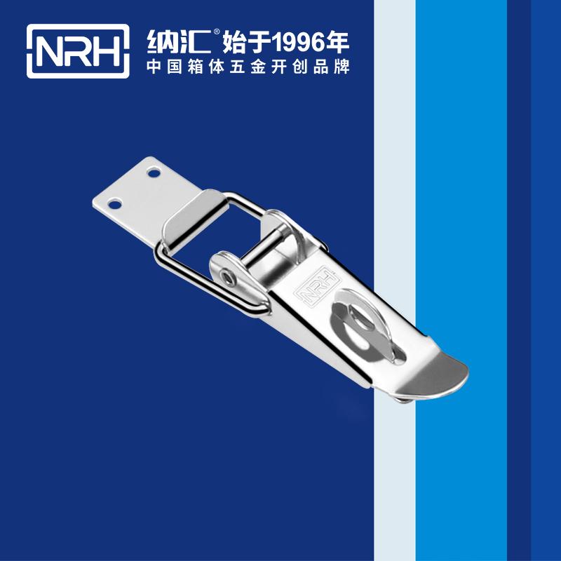纳汇/NRH 吸尘器重型搭扣箱扣 5311-103K-2