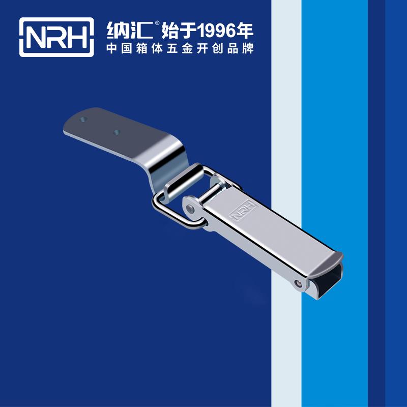 纳汇/NRH 挂锁 重型锁扣厂家 5410-123