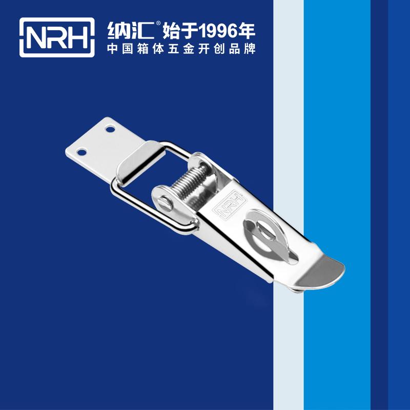 纳汇/NRH 机柜箱重型搭扣箱扣 5311-103K-3