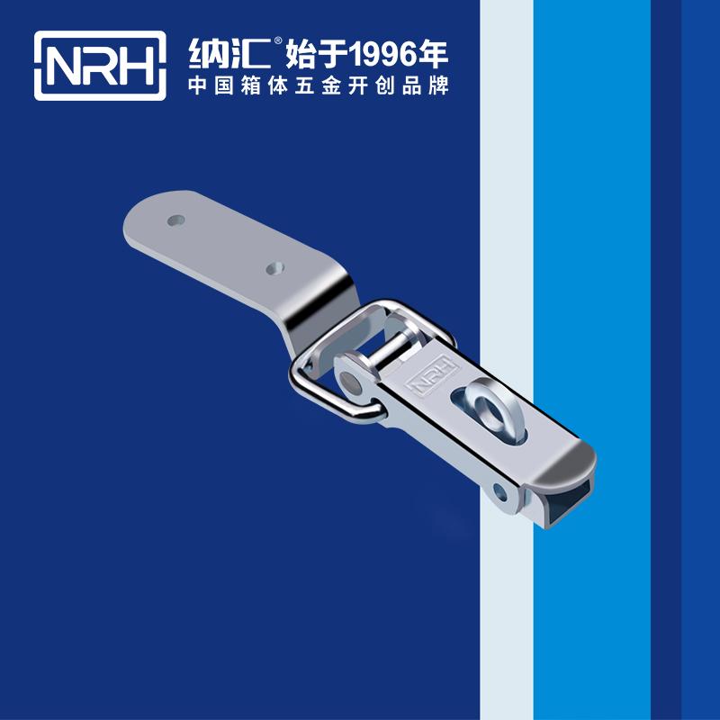 纳汇/NRH 工程车用重型搭扣 5410-88K