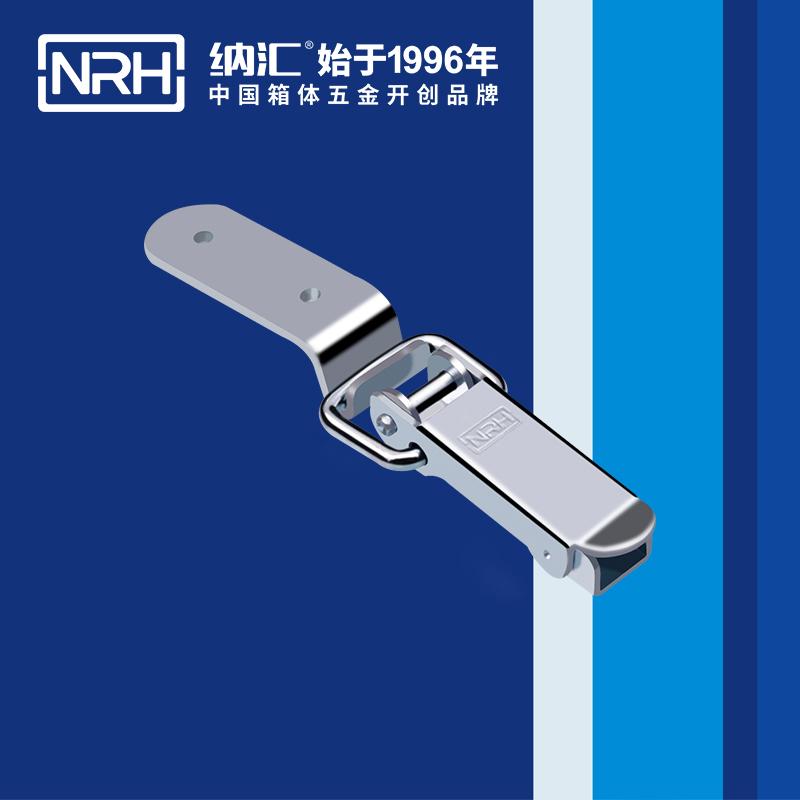 纳汇/NRH 食品机械重型锁扣厂家 5410-88