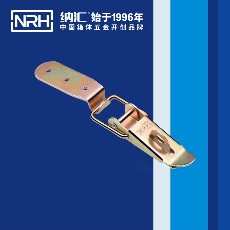 纳汇/NRH 自动封口机箱扣厂家 5311-103K-4
