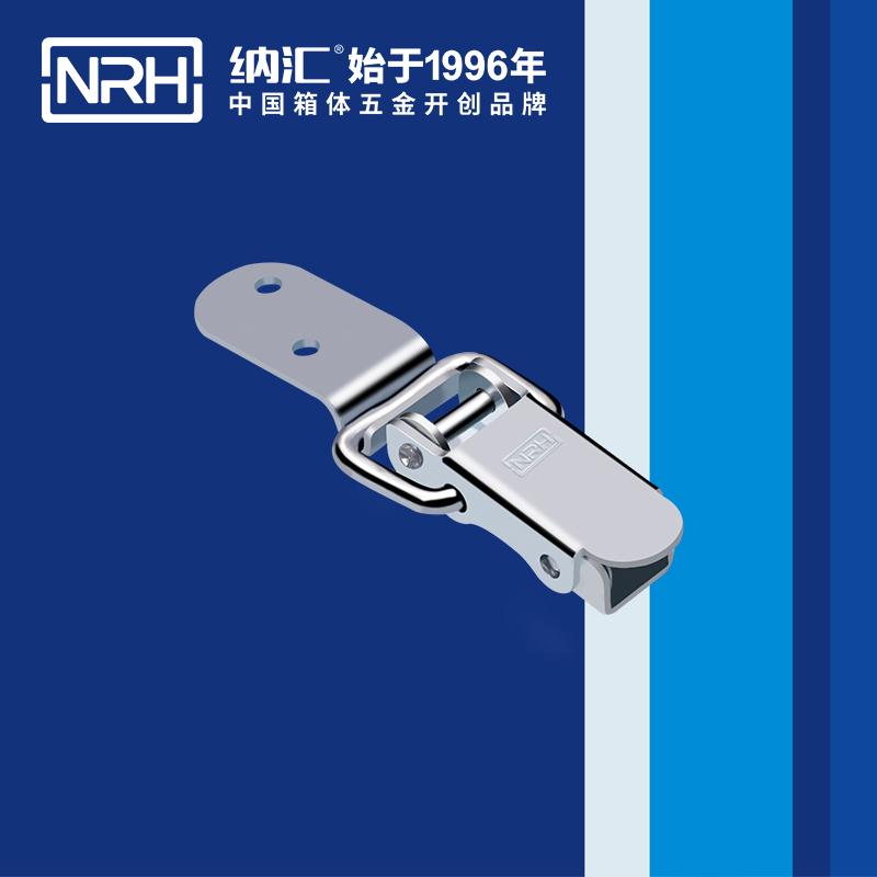 纳汇/NRH 工程车用重型锁扣 5410-70