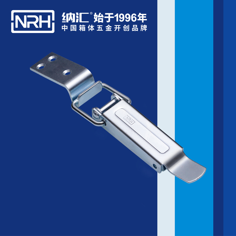 纳汇/NRH 防松防震重型箱扣 5409-150
