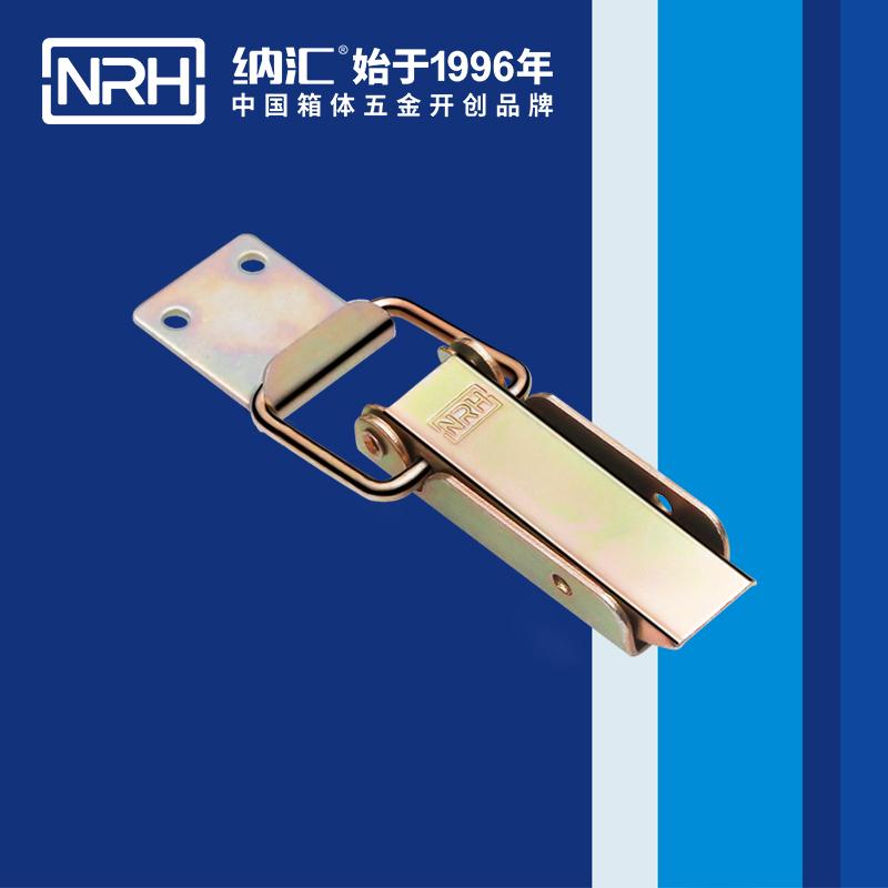 纳汇/NRH 上海烟雾净化器重型箱扣 5403-83-2