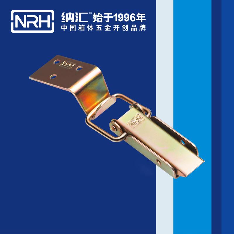 纳汇/NRH 野战户外箱重型锁扣 5403-83