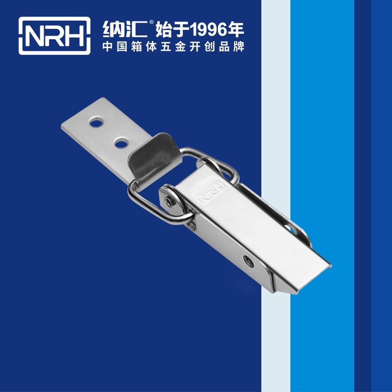 纳汇/NRH 五金箱包搭扣厂家 5404-75-1