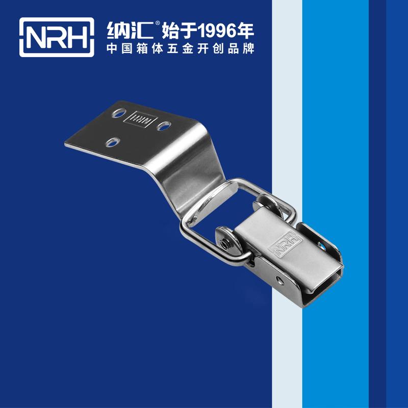 纳汇/NRH 不锈钢重型搭扣 5406-57-3