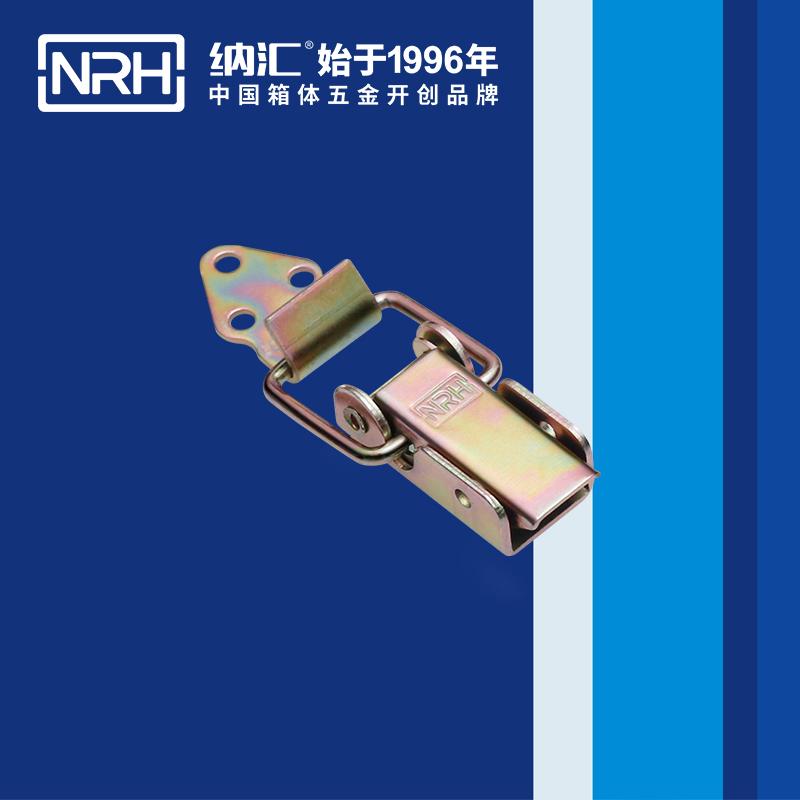 纳汇/NRH 工程车用搭扣厂家 5406-57-2