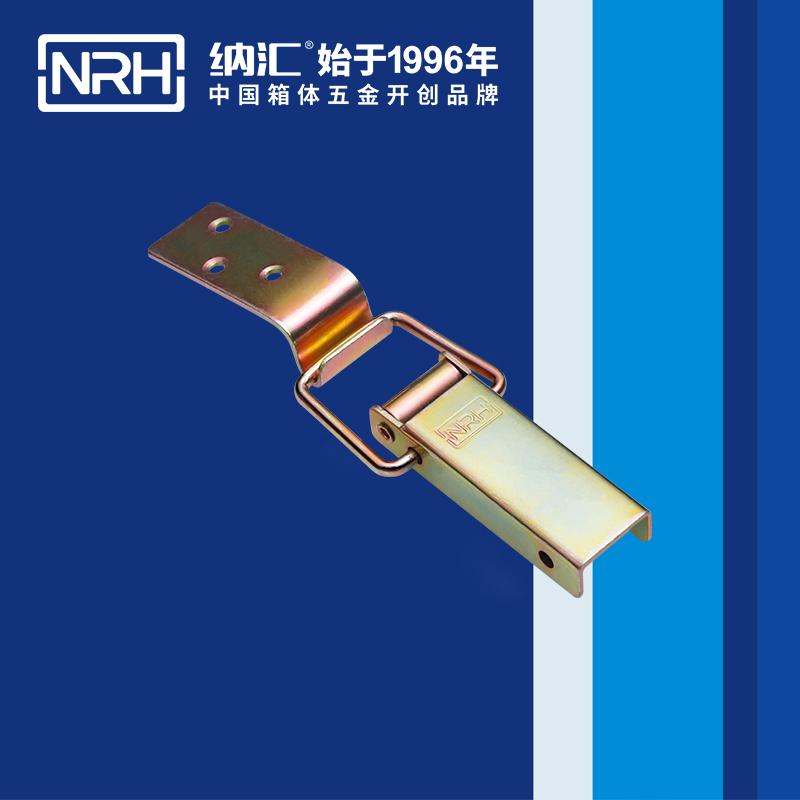 纳汇/NRH 航空箱配件锁扣 5402-100