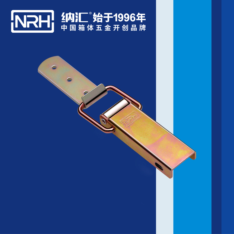 纳汇/NRH 金属扣件锁 5401-122-1