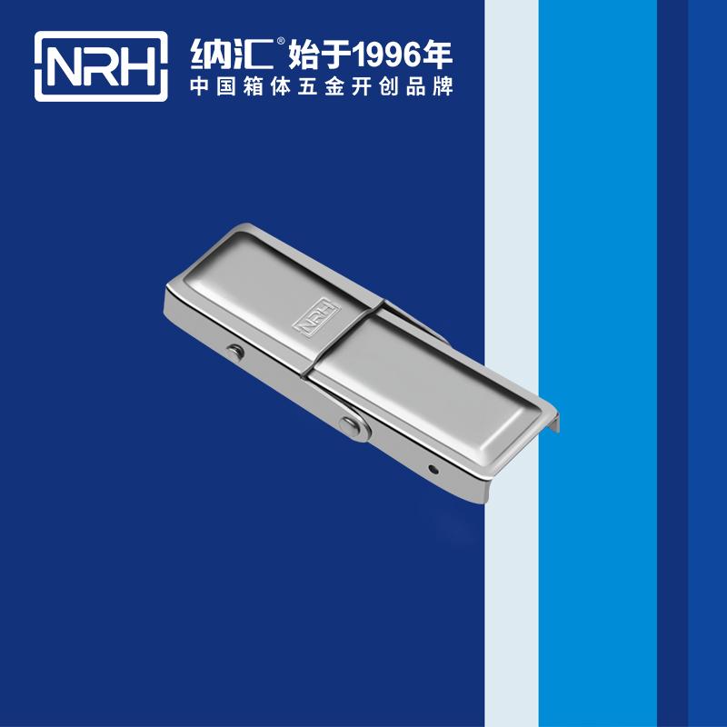 纳汇/NRH 不锈钢周转箱搭扣生产厂家 5263-68