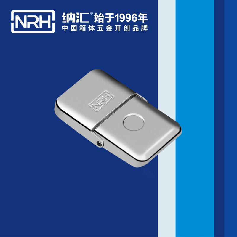 纳汇/NRH 防松防震贝壳扣 5262-68