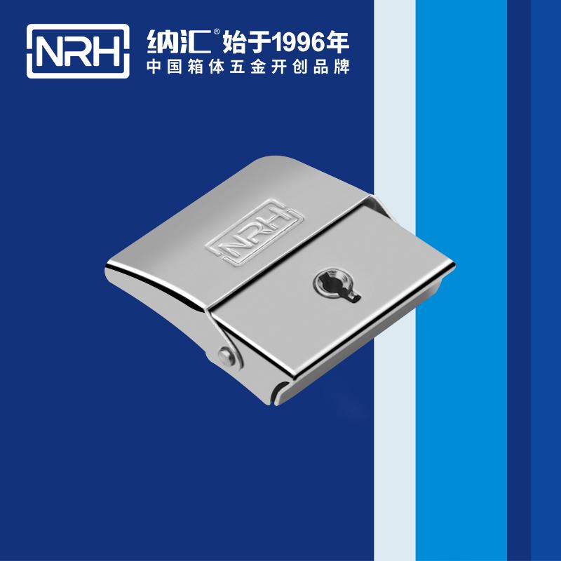 纳汇/NRH 机柜门搭扣 5252-45K