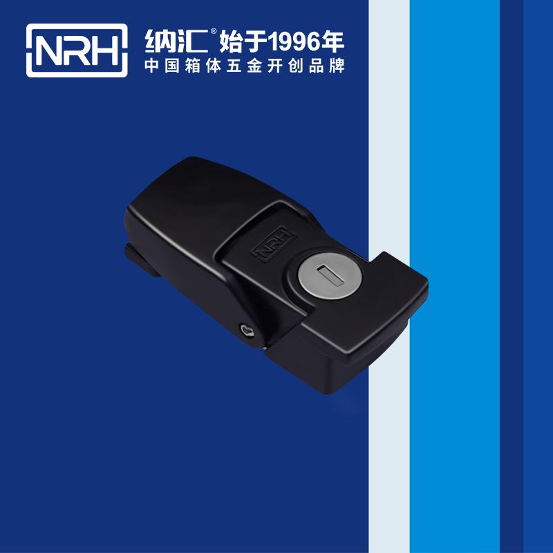 纳汇/NRH 电箱电柜箱扣厂家 5261-76K
