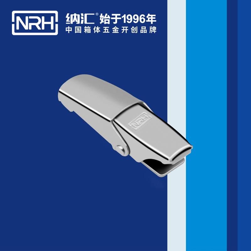 纳汇/NRH 电子设备搭扣 5253-57